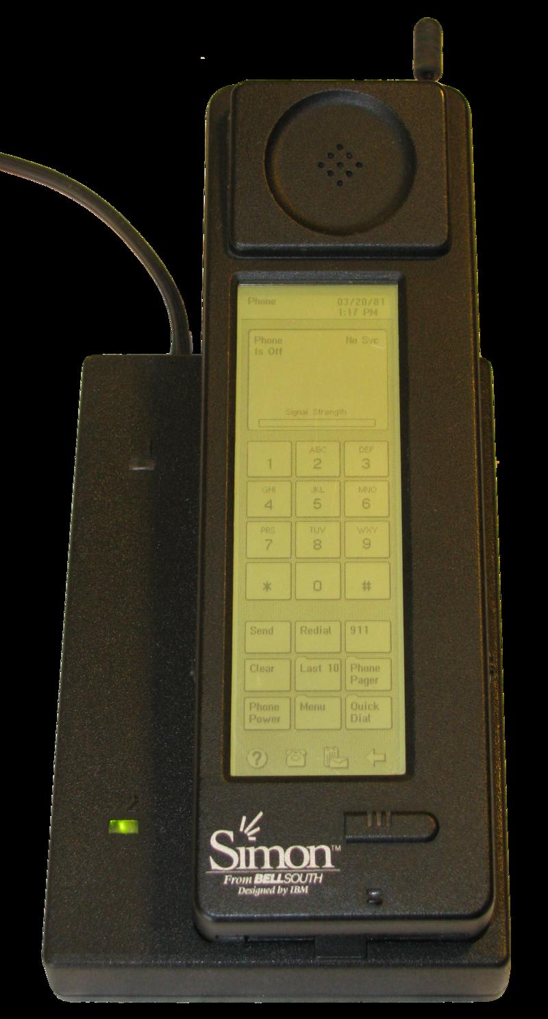 primul smartphone